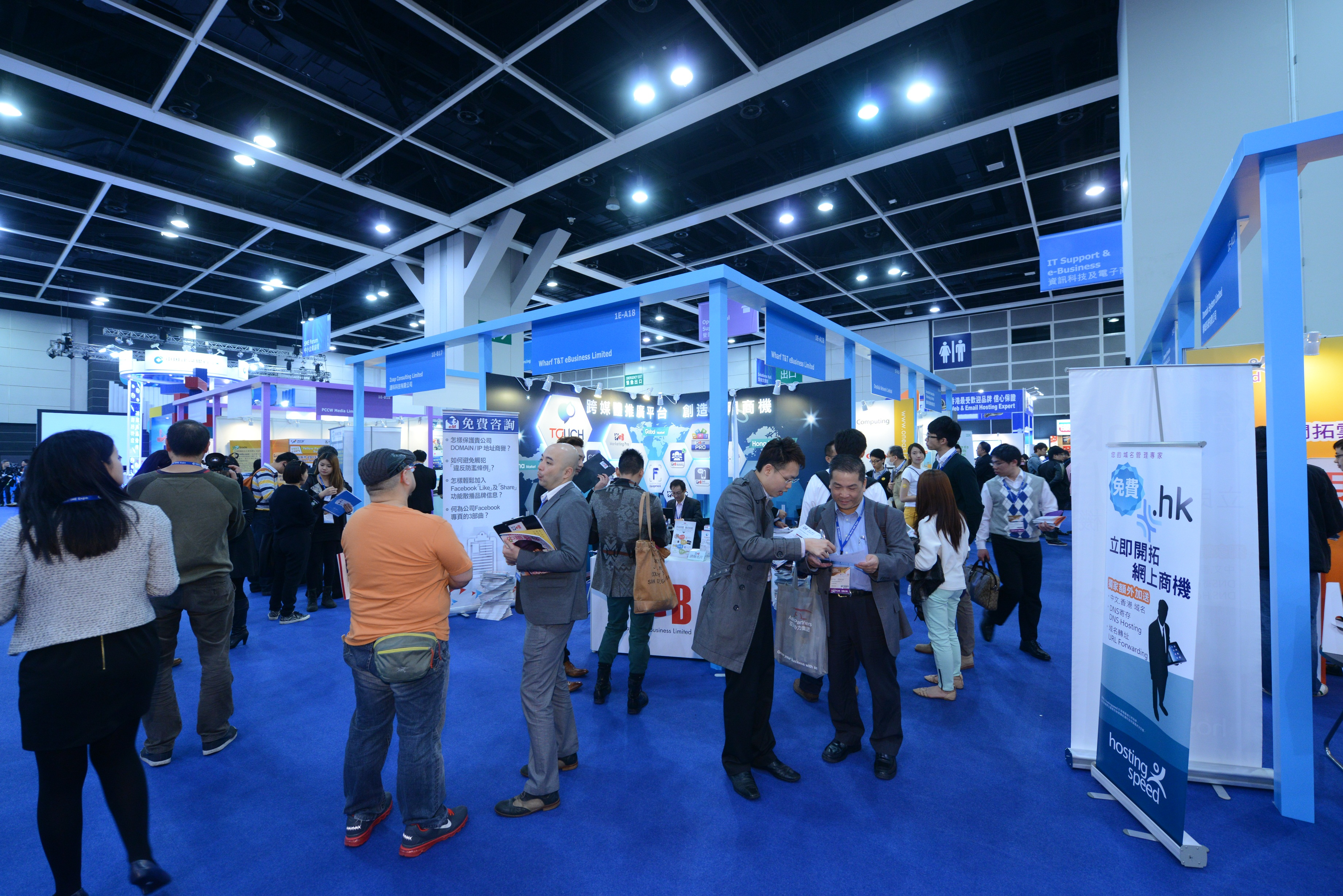 D Technology Exhibition : 兩大中小企博覽今天揭幕 香港貿發局新聞中心