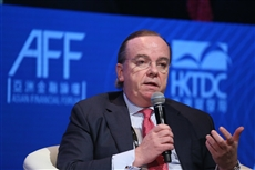 Asian Financial Forum 2018 Opens in Hong Kong | HKTDC Media Room